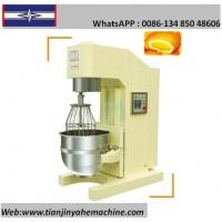 Quality HYJJ-80 Mixer for sale
