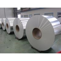 Buy 1000 Series Aluminum Sheet Coil Mill Finish Decorative Building Materials at wholesale prices