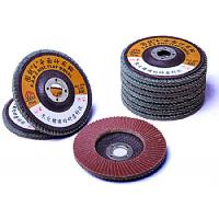 China low price supply flap disc/ aluminum oxide flap disc on sale