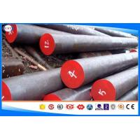 China 8620H / 21NiCrMo2 220H Hot Rolled Steel Bar For Bearings Round Shape on sale