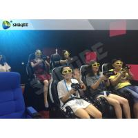 Quality Exciting Home 7D Movie Theater With Luxury Seats / 7D Cinema Experience for sale
