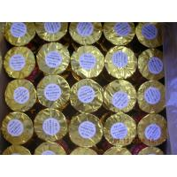 China Thermal Cash Register Paper Rolls with plastic core on sale
