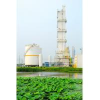 China Industrial 3000nm³/h Oxygen Plant /75nm3/h Liquid Argon Plant Cryogenic Air Separation Plant on sale