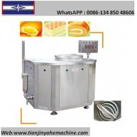 Quality HYNJ-200 Automatic Cream Mixer for sale