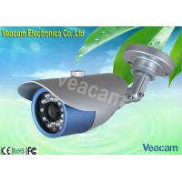 Buy cheap 540TV Lines Waterproof Infrared Camera with 20 M IR Series Distance from wholesalers