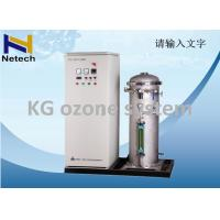 Quality Water cooling Large Ozone Generator with Oxygen concentrator For Industrial Water Treatment for sale