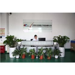 Shenzhen Shengxu Electronics Technology Co.,Ltd.