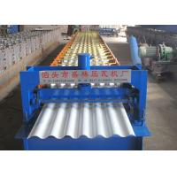 Quality H Shape Frame Roofing Sheet Manufacturing Machine 12-15m / mins For Construction for sale