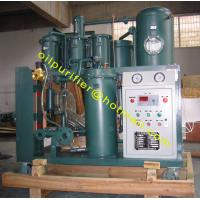 Buy cheap lubricants oil regeneration plant,lube oil restoration system from Wholesalers