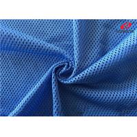 Quality Blue Colour Dry Fit Polyester Sports Mesh Fabric Athletic Lining Fabric For Jacket for sale