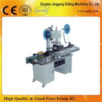 Quality TJ-61 Magnetic Strip Stamping Printing Machine for sale