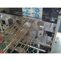 Quality Medicine Inner Lids Automatic Paper Cutting Machine /  Embossing SGS CE for sale