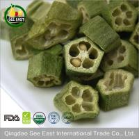 Quality Chinese Qualified Supplier Freeze Dried Okra Cross Cut for sale