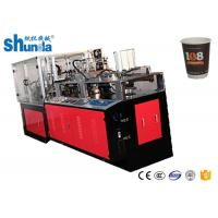 Quality High Speed Double Layer Paper Cup Making Machine With Plc Control Servo Drive For Hot Drink Cups for sale
