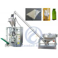 China High Performance Rice Flour Packing Machine 100g To 3kg Convenient Maintenance on sale