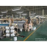 Quality HIGH SPEED WATER JET LOOM MACHINE CHINA PROFESSIONAL MANUFACTURER for sale