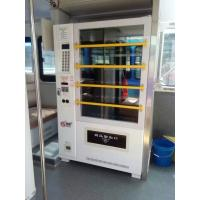 Quality High End Snack Vendor Machine / Automatic Products Vending Machine For Tea for sale