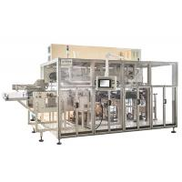Buy The full servo baby diaper rolling film bag packaging and wrapping  machine at wholesale prices