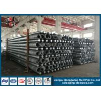 Buy cheap 350daN Octagonal Steel Tubular Pole For Transmission Line Overhead Project from wholesalers