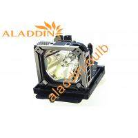 Buy cheap School 200W REALiS SX5 XEED SX50 CANON Projector Lamp LV-LP01 With Housing from wholesalers