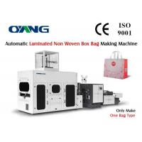 China 380 V Laminated Non Woven Bag Making Machinery  Fabric 70-130 GSM on sale