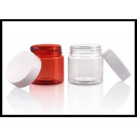Quality 30g Facial Cream Plastic Cosmetic Cream Jar Wide Mouth PET Material Non - toxic for sale
