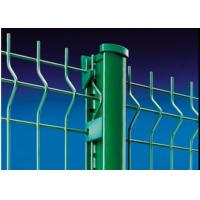 Quality Multi Function Decorative Welded Mesh Fence Welded Wire Cloth Anti Climb for sale
