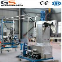 Quality under water cutting pelletizing system for sale