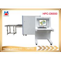 Quality 650(W)×500(H)mm Professional X Ray Baggage Scanner Price, Cheap X Ray Machine for sale