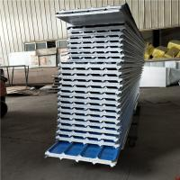 Quality waterproof 30mm PVC paper eps sandwich prefabricated house roof panel with 14kg for sale