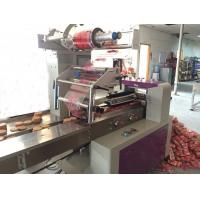 Quality Snack Cookies Biscuit Production Machine , Wafer Biscuit Production Line For Corn Rice for sale