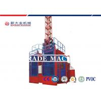 Quality 0.65*0.65*1.508m Mast section Construction lift / lifter material hoist for sale