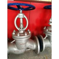 Quality Cast Steel Flanged Globe Valve 7319 ANSI BS1873 DIN Short Opening for sale