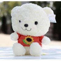 Quality Lovely bear plush toy for sale