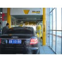 China automatic car wash machine for sale on sale