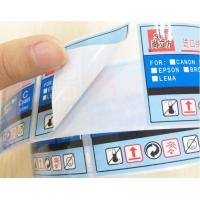 Quality Strong Glue Waterproof Self Adhesive Labels Custom Printing Logo for sale
