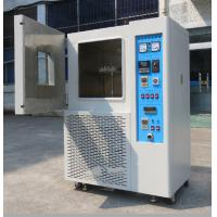 SAT -75 Customized Controlled Environment Chamber Stainless Steel
