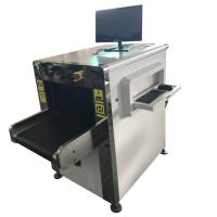 Quality Automatic Alarm X Ray Airport Scanner , Baggage Scanning Machine With Image Playback for sale