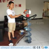 Quality Best quality Earth Augers Earth Drilling Auger Earth Auger-Petrol for sale