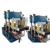 China High Performance Rubber Vulcanizing Press Machine , Rubber Moulding Press on sale