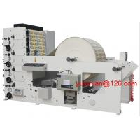 Quality Paper Cup Four Color Printing Machine UV Dryer Corona Treatment HBR650/850 for sale
