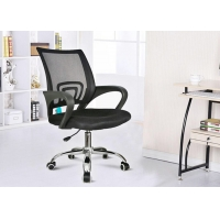 Quality High Back Adjust Executive Wheeled Mesh Manager Chair for sale