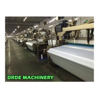 Quality 280cm Width Higher Speed Water Jet Looms Production For Polyester Bedding Fabrics for sale