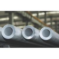 Quality Good Corrosion Resistance Incoloy 825 Tube UNS N08825 / 2.4858 Seamless Pipe ASTM B423 For Heat Exchanger for sale