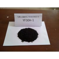 Quality Ferrite Magnetic Strontium Powder YF30H-1 for sale