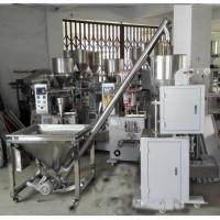 Quality Juice Liquid Sachet Packing Machine Advanced Microcomputer Chip Control for sale