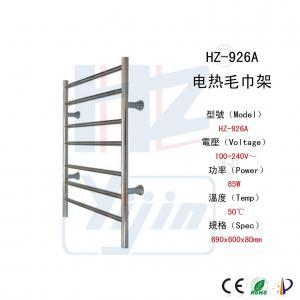 China Electric Towel Rail on sale