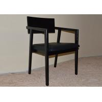 Buy cheap Black Solid Wooden Restaurant Dining Room Armchairs with PU Leather Upholstery from Wholesalers