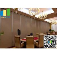 Buy cheap Office Partitioning Walls Modular Office Partitions Aluminum 65mm Thickness from Wholesalers