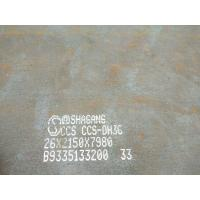 Buy cheap CCS DH36 Ship Steel Plate LR DH36 Shipbuilding Steel Plate ASTM A131 Gr Dh36 from wholesalers
